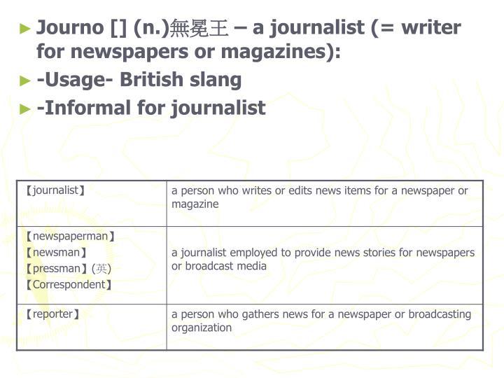 Journo [] (n.)