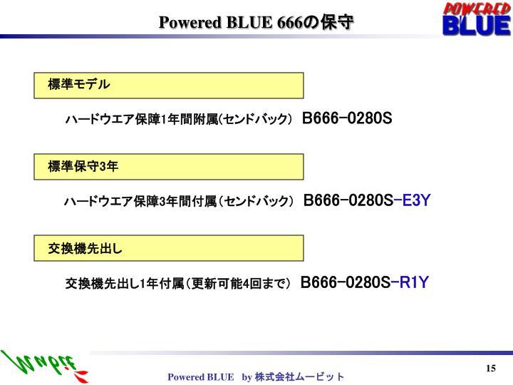 Powered BLUE 666