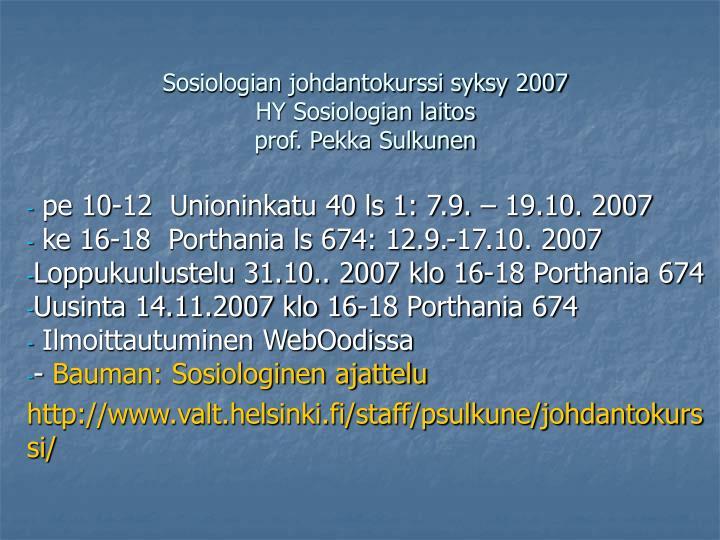 Sosiologian johdantokurssi syksy 2007
