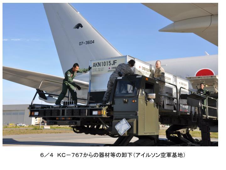 6/4 KC-767からの器材等の卸下(アイルソン空軍基地