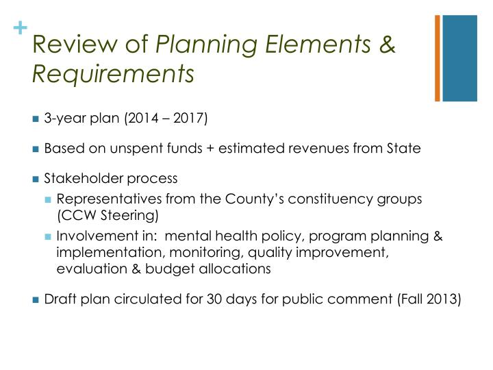 Review of planning elements requirements