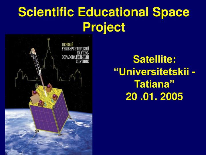 Scientific Educational Space