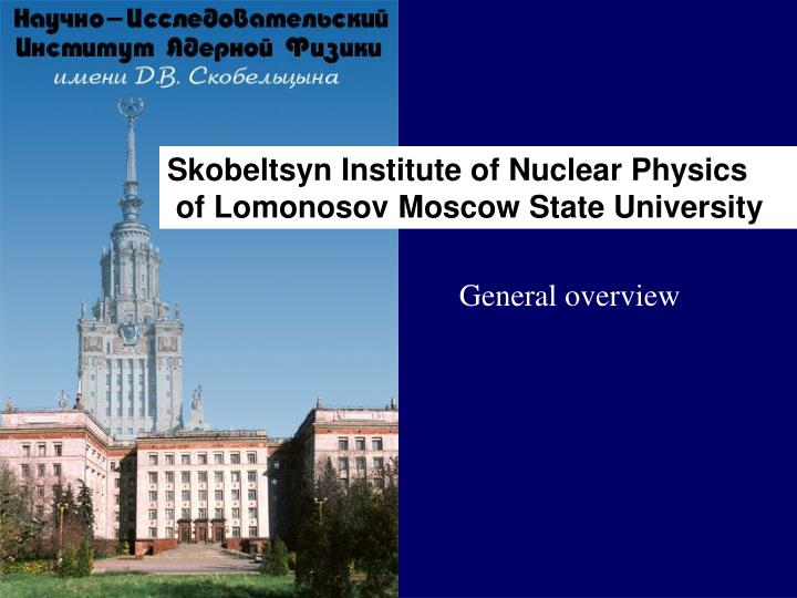 Skobeltsyn Institute of Nuclear Physics
