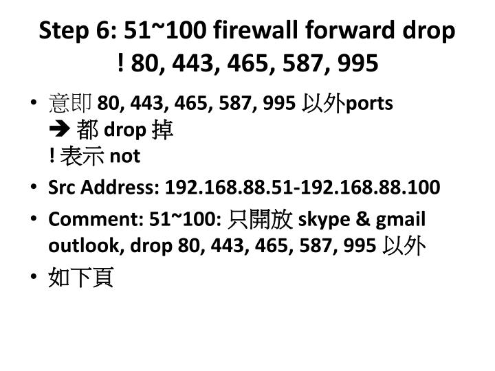Step 6: 51~100 firewall forward drop
