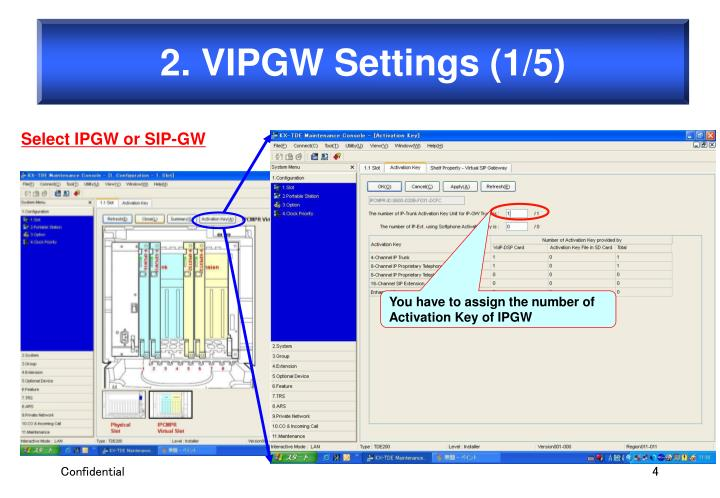 2. VIPGW Settings (1/5)