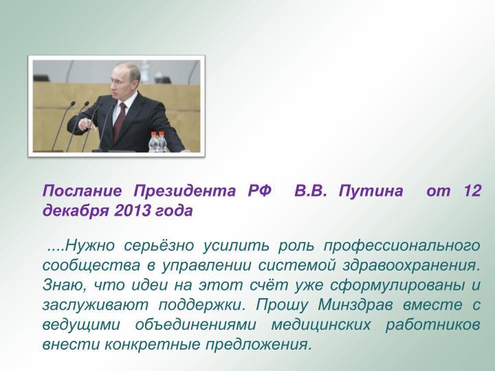 ..    12  2013