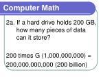 computer math8