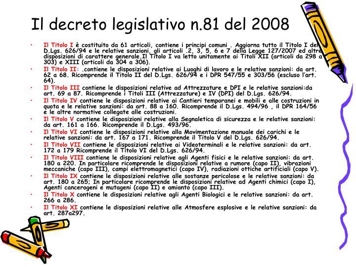 Il decreto legislativo n.81 del 2008