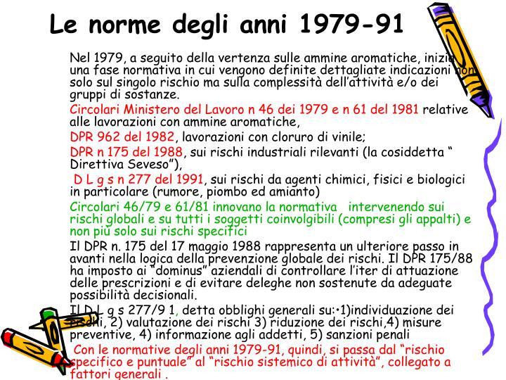 Le norme degli anni 1979-91