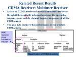 related recent results cdma receiver multiuser receiver
