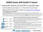 himss davies ehr health it award