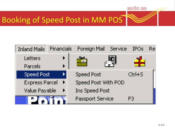 Booking of Speed Post in MM POS