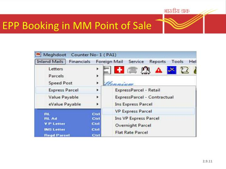 EPP Booking in MM Point of Sale