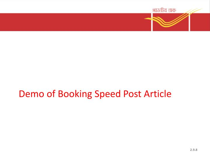 Demo of Booking Speed Post Article