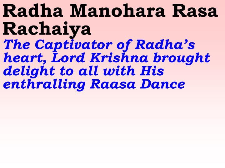 Radha Manohara Rasa Rachaiya