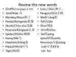 review the new words