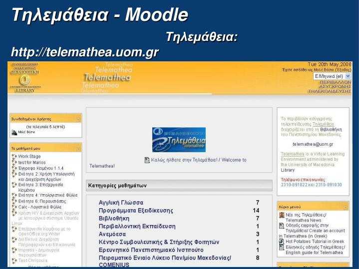 Moodle t http telemathea uom gr