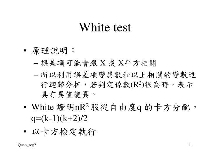White test