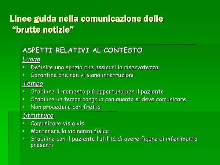 Linee guida nella comunicazione delle