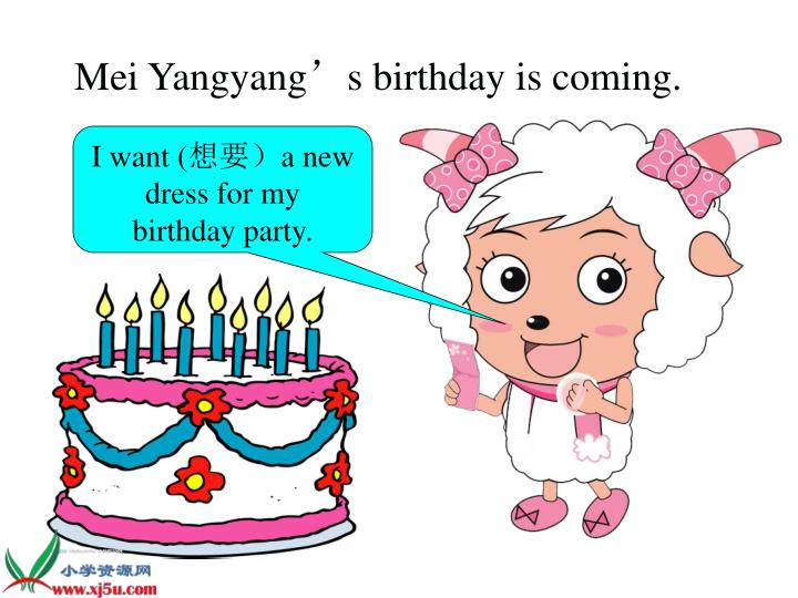 Mei Yangyang's birthday is coming.