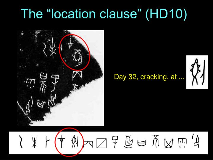 "The ""location clause"" (HD10)"