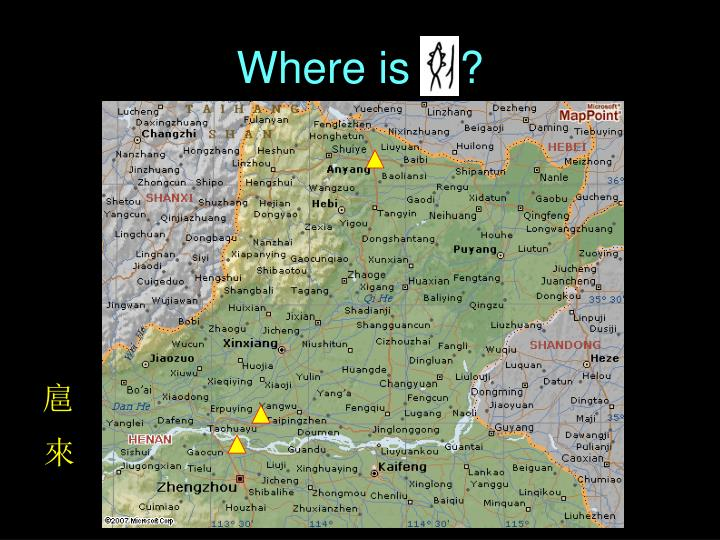 Where is    ?