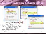 implementation details base