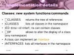 implementation details2