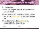 oo fundamental concepts3