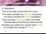 oo fundamental concepts4