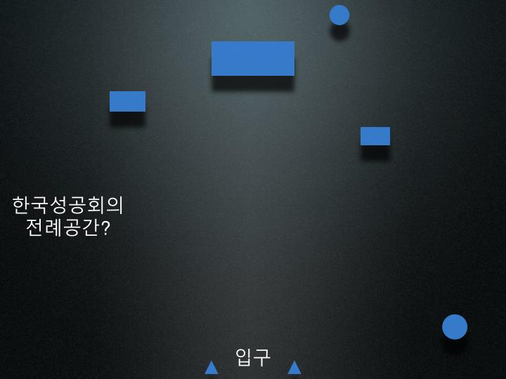 한국성공회의