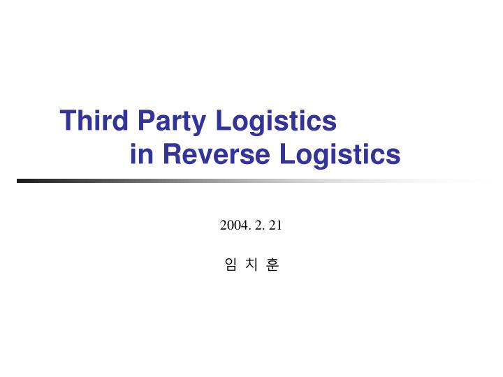 logistics dissertation topics Dissertation topics logistics the must-attend event for serialization professionals: aims are what you hope to achieve by the sierra leone essay end of your dissertation 23-3-2015 logistics is the.