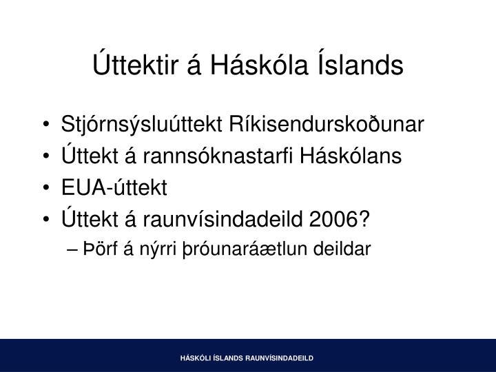 Úttektir á Háskóla Íslands