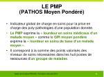 le pmp pathos moyen pond r