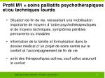 profil m1 soins palliatifs psychoth rapiques et ou techniques lourds1