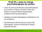 profil p2 prise en charge psychoth rapique de soutien1