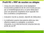 profil r2 rrf de soutien ou all g e1