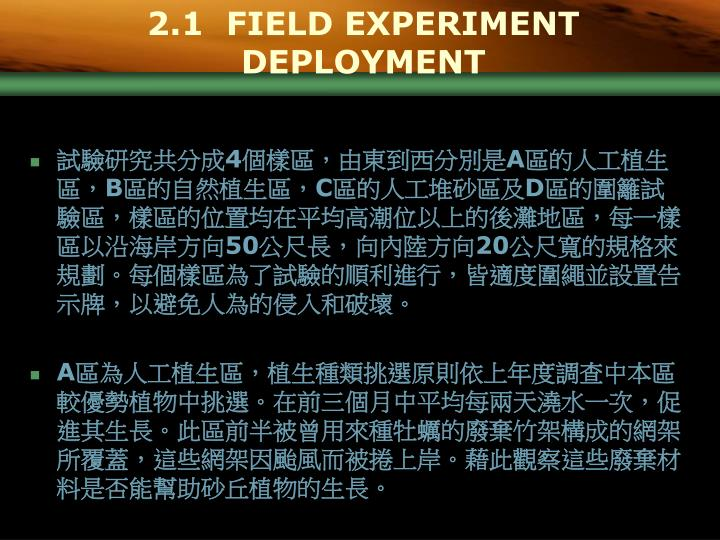 2.1  FIELD EXPERIMENT DEPLOYMENT