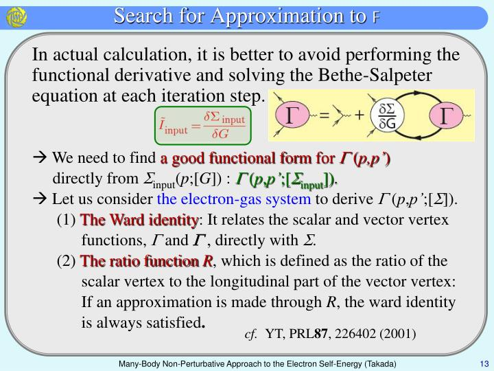 Search for Approximation to