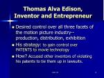 thomas alva edison inventor and entrepreneur