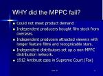 why did the mppc fail