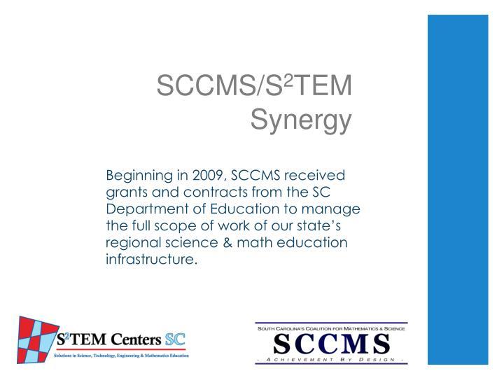 SCCMS/S