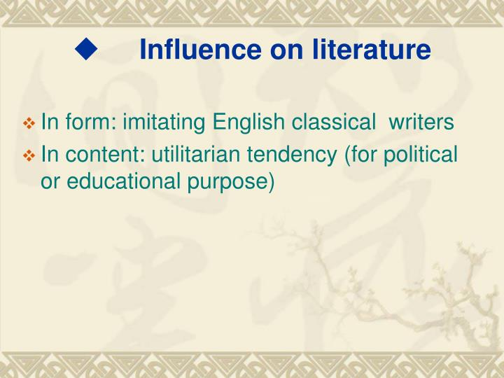 ◆     Influence on literature