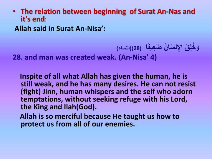 The relation between beginning  of