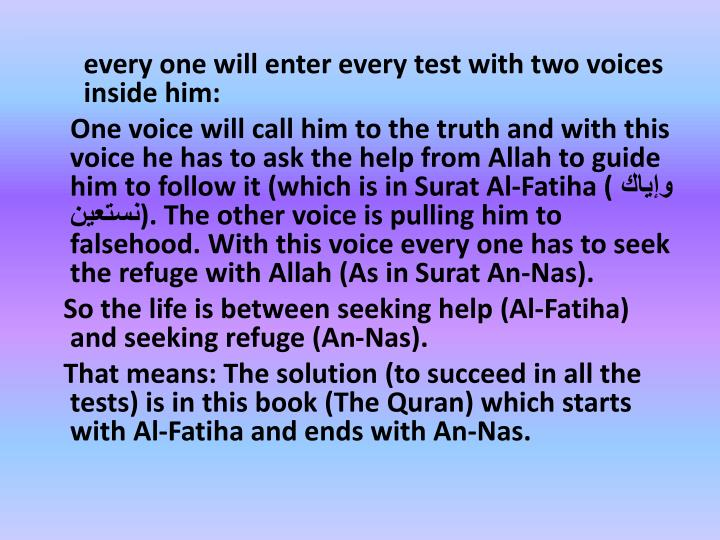 every one will enter every test with two voices inside him: