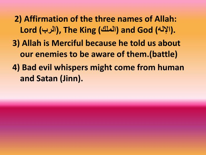 2) Affirmation of the three names of Allah: Lord (