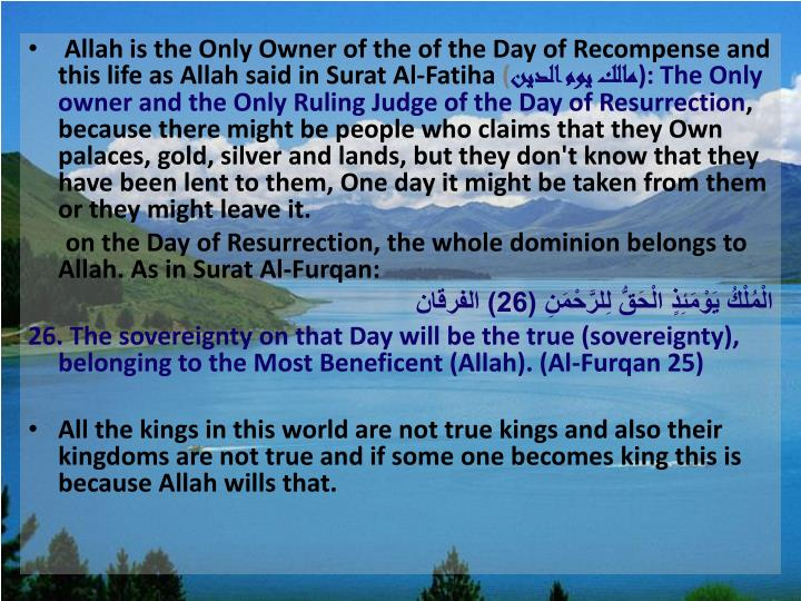 Allah is the Only Owner of the of the Day of Recompense and this life as Allah said in