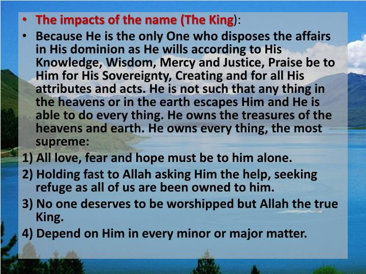 The impacts of the name (The King