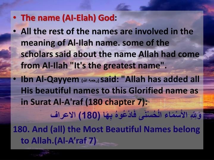 The name (AI-