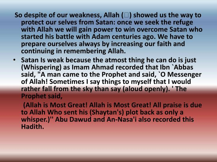 So despite of our weakness, Allah (